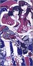 Cover: Merry Kurisu-mas