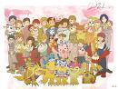 Cover: Digimon One-Shot Sammlung