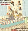 Cover: Sweet Eighteen