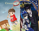 Cover: Crossing Black Butler