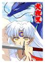 Cover: Sengoku-Jidai Chronicles