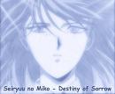 Cover: Seiryuu no Miko - Destiny of Sorrow