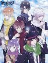 Cover: Das Ende der Sakamaki Brüder?