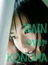 Cover: Der Regen über Konoha