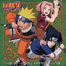 Cover: Naruto Namikaze Legends