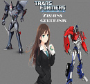 Cover: Transformers Prime: Yasmins Geheimnis