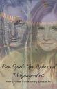 Cover: Ein Spiel- um Liebe und Vergangenheit
