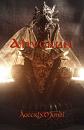 Cover: Ahvokun