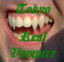 Cover: Tokyo: Real Vampire