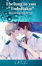 Cover: I belong to you *TodoBaku*