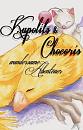 Cover: Kupolits und Chocoris wundersame Abenteuer