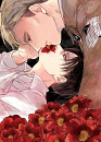 Cover: teach me, sensei~ [Eruri]