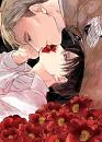 Cover: teach me, sensei~