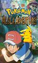 Cover: Alola, Adventure!