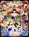 Cover: Magi: The another Story of Magic