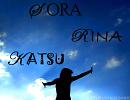 Cover: Sora, Rina, Katsu
