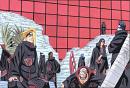 Cover: Chaos bei den Akatsukis