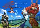 Cover: Sengoku Basara - Weihnachtsspecial