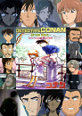 Cover: Detective Conan - After Days