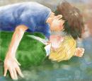 Cover: Love goes strange ways... (Taito halt *b)