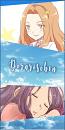 Cover: Dornröschen