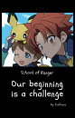 Cover: Our beginning is a challenge