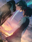Cover von: Your Name