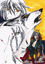 Cover: A Wolf´s Love