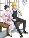Cover: Narutos Erbe
