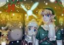 Cover: Hylianische Weihnacht
