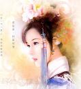 Cover: Himiko The Sunprincess