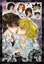 Cover: Küss mich - heiß wie damals