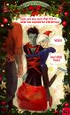 Cover: Das perfekte Weihnachtsgeschenk