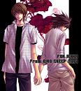 Cover: Confrontation