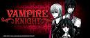 Cover: Vampire Knight-Moonlight Destiny