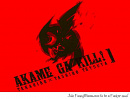 Cover: Akame ga Kill! S02