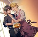 Cover: Hilfestellung á la Hiroshi