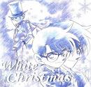 Cover: White Christmas