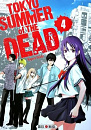 Cover: Tokyo Summer of the Dead - Das Ende