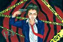 Cover: Persona 4: Adachi