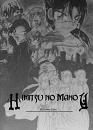 Cover: Himitsu no Mahou - alte Version