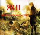 Cover: ЯR Projekt III