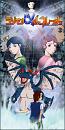 Cover: Digimon Alpha Generation