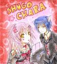 Cover: Shugo Chara! Hot 'n' cold