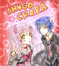 Cover: Shugo Chara! Hot 'n' cold
