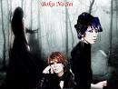 Cover: Boku no Sei