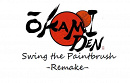 Cover: Okamiden Swing the Paintbrush Remake
