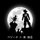 Cover: Der Mond war unser Zeuge!