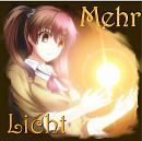 Cover: Mehr Licht