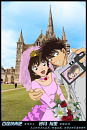 Cover: Kaito und Aoko